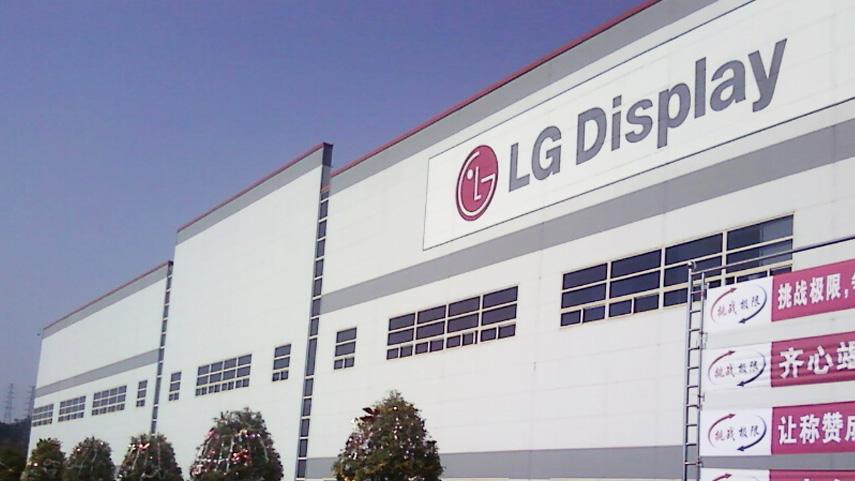 LG南京工厂认可萨都奇防火布固定挡烟垂壁并签订合作协议