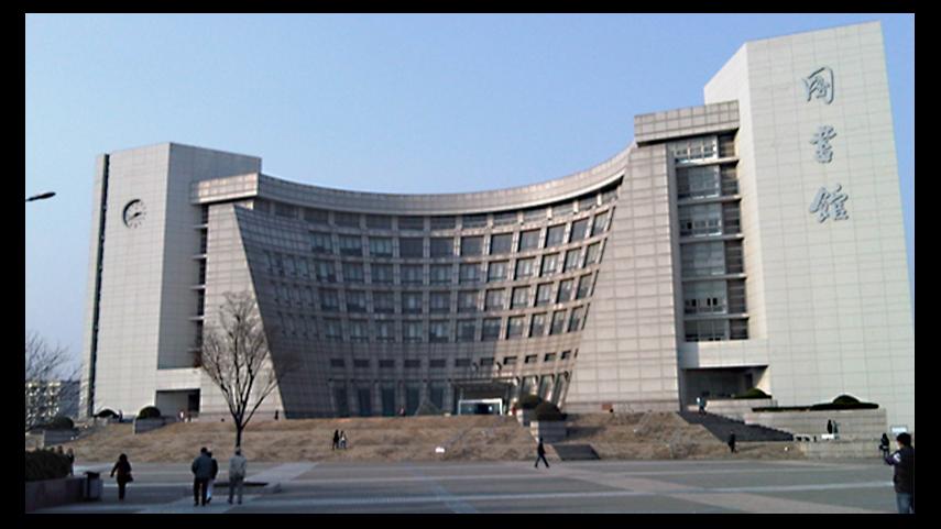 上海大学图书馆使用萨都奇挡烟垂壁