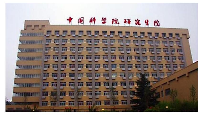 上海中科院使用萨都奇电动挡烟垂壁