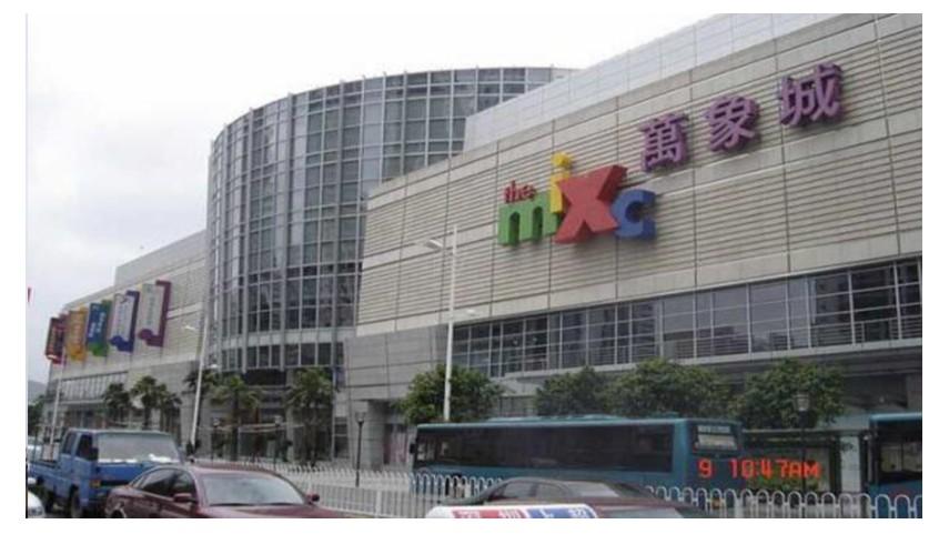 上海万象城使用萨都奇固定挡烟垂壁